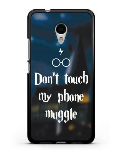 Чехол с надписью Don't touch my phone muggle силикон черный для MEIZU M5s