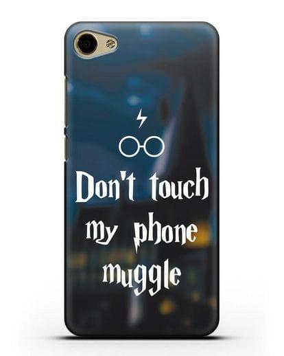 Чехол с надписью Don't touch my phone muggle силикон черный для MEIZU U10