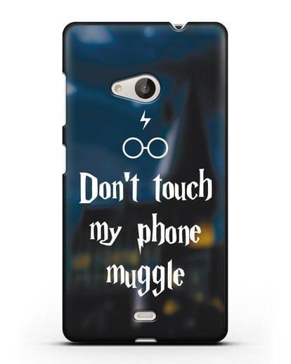 Чехол с надписью Don't touch my phone muggle силикон черный для Microsoft Lumia 535