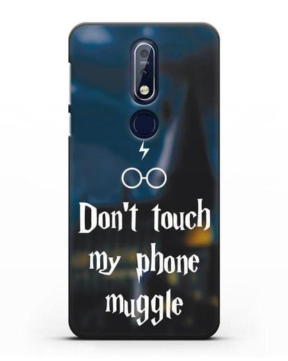 Чехол с надписью Don't touch my phone muggle силикон черный для Nokia 7.1
