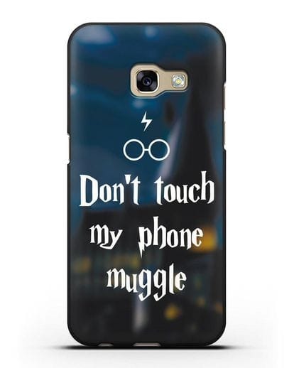 Чехол с надписью Don't touch my phone muggle силикон черный для Samsung Galaxy A3 2017 [SM-A320F]