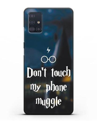 Чехол с надписью Don't touch my phone muggle силикон черный для Samsung Galaxy A51 [SM-A515F]
