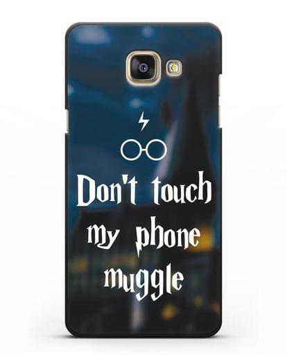 Чехол с надписью Don't touch my phone muggle силикон черный для Samsung Galaxy A5 2016 [SM-A510F]