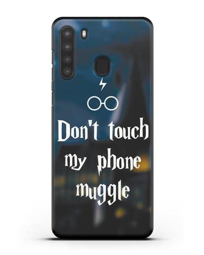 Чехол с надписью Don't touch my phone muggle силикон черный для Samsung Galaxy A21 [SM-A215]