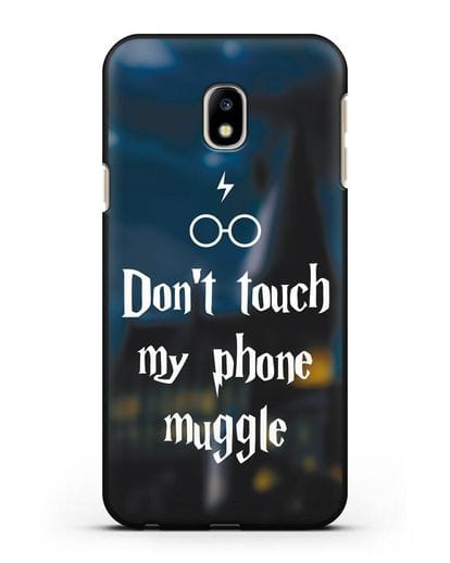 Чехол с надписью Don't touch my phone muggle силикон черный для Samsung Galaxy J3 2017 [SM-J330F]