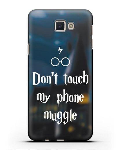 Чехол с надписью Don't touch my phone muggle силикон черный для Samsung Galaxy J5 Prime [SM-G570]