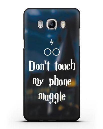 Чехол с надписью Don't touch my phone muggle силикон черный для Samsung Galaxy J7 2016 [SM-J710F]