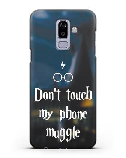 Чехол с надписью Don't touch my phone muggle силикон черный для Samsung Galaxy J8 2018 [SM-J810F]