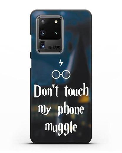 Чехол с надписью Don't touch my phone muggle силикон черный для Samsung Galaxy S20 Ultra [SM-G988B]