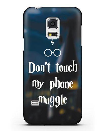 Чехол с надписью Don't touch my phone muggle силикон черный для Samsung Galaxy S5 Mini [SM-G800F]
