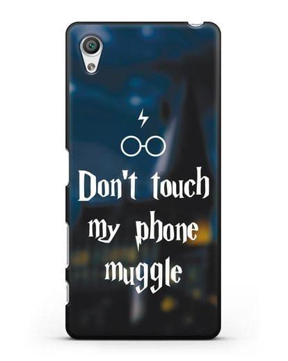 Чехол с надписью Don't touch my phone muggle силикон черный для Sony Xperia X