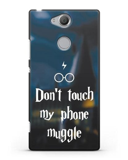Чехол с надписью Don't touch my phone muggle силикон черный для Sony Xperia XA2