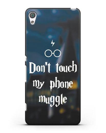 Чехол с надписью Don't touch my phone muggle силикон черный для Sony Xperia XA
