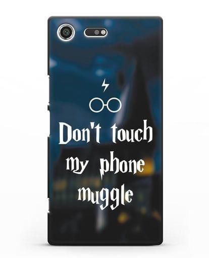 Чехол с надписью Don't touch my phone muggle силикон черный для Sony Xperia XZ Premium