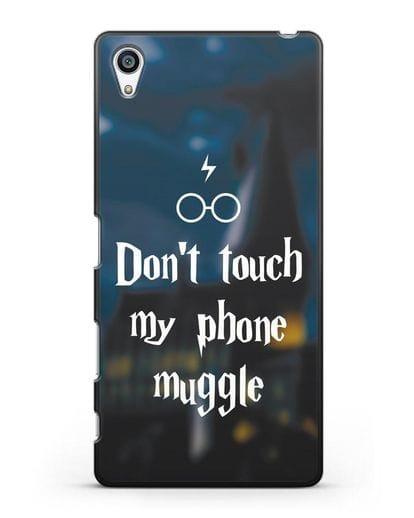 Чехол с надписью Don't touch my phone muggle силикон черный для Sony Xperia Z5 Premium
