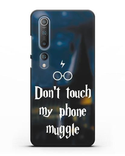 Чехол с надписью Don't touch my phone muggle силикон черный для Xiaomi Mi 10 Pro