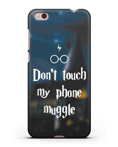 Чехол с надписью Don't touch my phone muggle силикон черный для Xiaomi Mi 5С