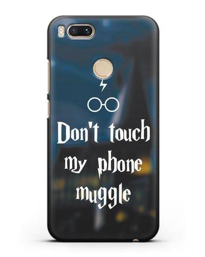 Чехол с надписью Don't touch my phone muggle силикон черный для Xiaomi Mi 5X
