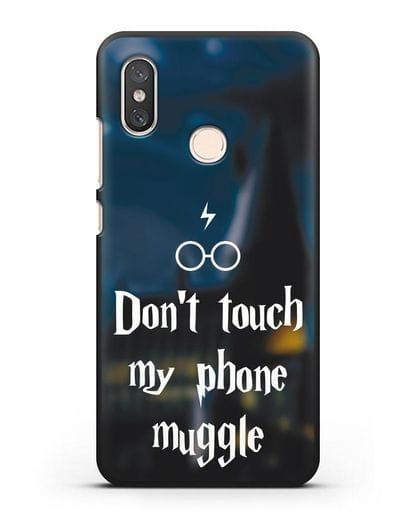 Чехол с надписью Don't touch my phone muggle силикон черный для Xiaomi Mi 8