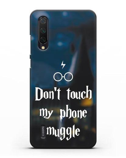 Чехол с надписью Don't touch my phone muggle силикон черный для Xiaomi Mi 9 Lite