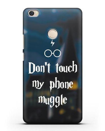 Чехол с надписью Don't touch my phone muggle силикон черный для Xiaomi Mi Max
