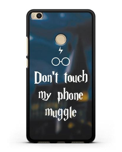 Чехол с надписью Don't touch my phone muggle силикон черный для Xiaomi Mi Max 2