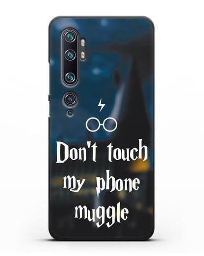 Чехол с надписью Don't touch my phone muggle силикон черный для Xiaomi Mi Note 10 Pro
