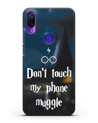 Чехол с надписью Don't touch my phone muggle силикон черный для Xiaomi Mi Play