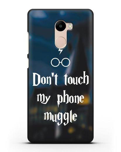 Чехол с надписью Don't touch my phone muggle силикон черный для Xiaomi Redmi 4