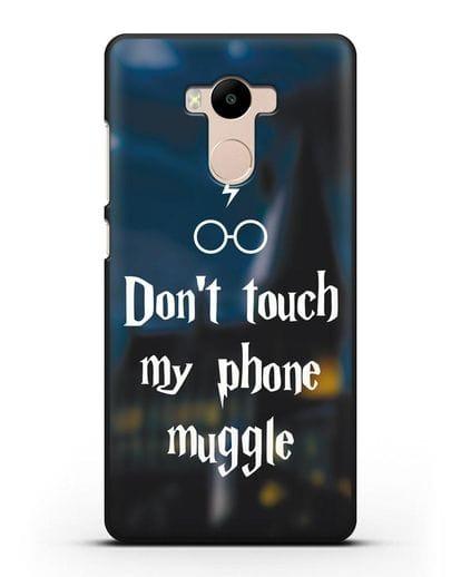 Чехол с надписью Don't touch my phone muggle силикон черный для Xiaomi Redmi 4 Pro