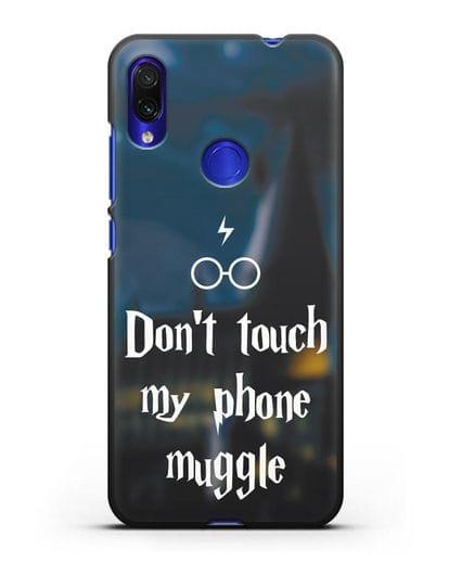 Чехол с надписью Don't touch my phone muggle силикон черный для Xiaomi Redmi Note 7