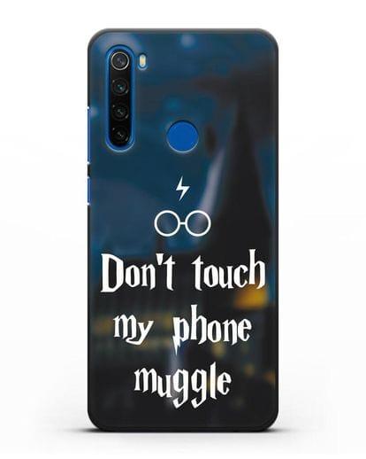 Чехол с надписью Don't touch my phone muggle силикон черный для Xiaomi Redmi Note 8T