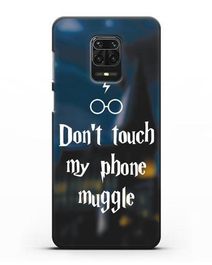 Чехол с надписью Don't touch my phone muggle силикон черный для Xiaomi Redmi Note 9 Pro