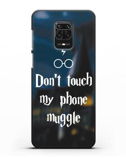 Чехол с надписью Don't touch my phone muggle силикон черный для Xiaomi Redmi Note 9S