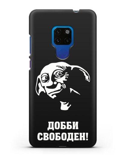 Чехол Добби свободен силикон черный для Huawei Mate 20