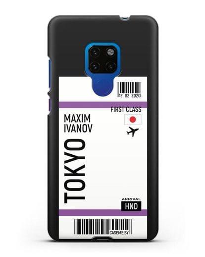 Чехол Авиабилет Токио с именем, фамилией силикон черный для Huawei Mate 20
