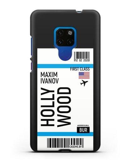 Чехол Авиабилет Голливуд с именем, фамилией силикон черный для Huawei Mate 20