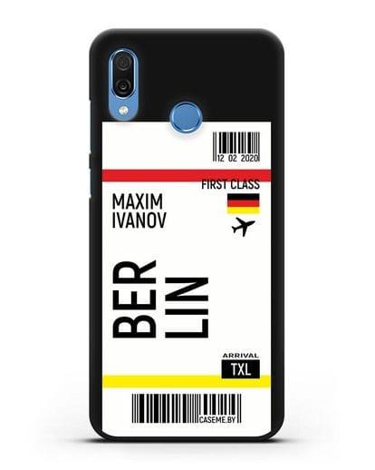 Чехол Авиабилет Берлин с именем, фамилией силикон черный для Honor Play