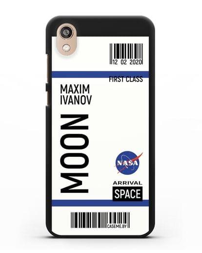 Чехол Космический билет на Луну NASA с именем фамилией силикон черный для Honor 8S