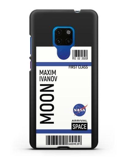 Чехол Космический билет на Луну NASA с именем фамилией силикон черный для Huawei Mate 20