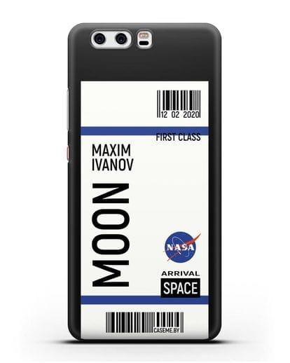 Чехол Космический билет на Луну NASA с именем фамилией силикон черный для Huawei P10 Plus