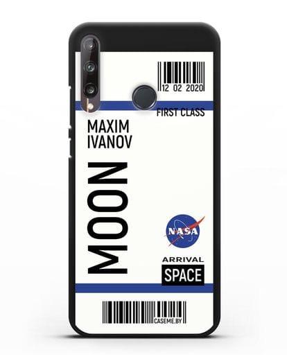 Чехол Космический билет на Луну NASA с именем фамилией силикон черный для Huawei P40 lite E