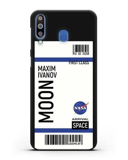Чехол Космический билет на Луну NASA с именем фамилией силикон черный для Samsung Galaxy M30 [SM-M305F]