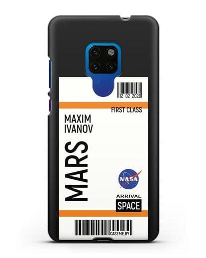 Чехол Космический билет на Марс NASA с именем фамилией силикон черный для Huawei Mate 20