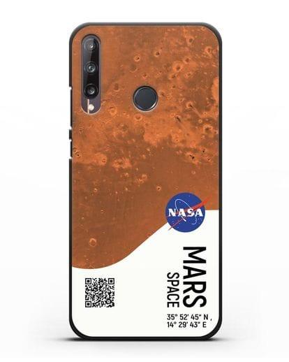 Чехол Марс с координатами силикон черный для Huawei P40 lite E