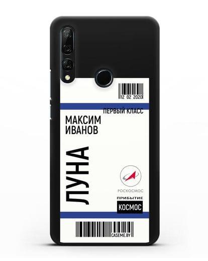 Чехол Космический билет на Луну Роскосмос с именем фамилией силикон черный для Honor 9X