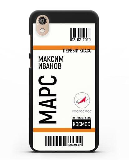 Чехол Космический билет на Марс Роскосмос с именем фамилией силикон черный для Honor 8S