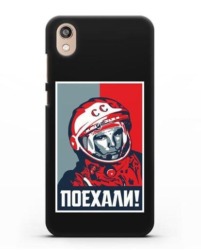 Чехол Гагарин Юрий Поехали силикон черный для Honor 8S