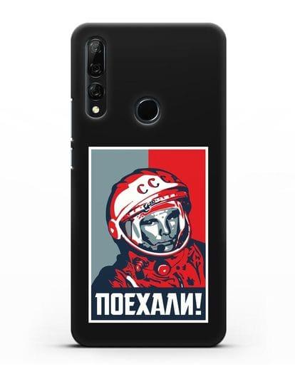 Чехол Гагарин Юрий Поехали силикон черный для Honor 9X