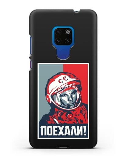 Чехол Гагарин Юрий Поехали силикон черный для Huawei Mate 20